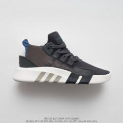 Adidas-Eqt-Bask-Adv-Outfit-CQ2994-UNISEX-FSR-Highest-Deadstock-Adidas-EQT-Basketball-Adidas-V-Collection-Street-Basketball-Shor
