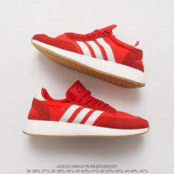 Bb2091 Adidas INIKI Runner Vintage Ultra Boost Trainers Shoes