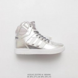 Silver-Adidas-High-Tops-Adidas-Winter-Shoes-Womens-B0690-adidas-ZESTRS-Womens-High-Skate-shoes-Silver-Trend-Winter-High-Deadsto