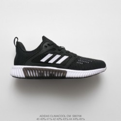 S80708 adidas clima cool cm 2018 deadstock breeze breathable collection trainers shoes