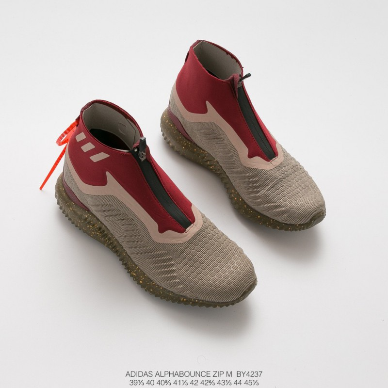 7f8abcdabe66c ... By4237 Deadstock FSR Mens Adidas Official Alphabounce Zip 330 Alpha  Autumn Winter Deadstock Zip Is Built
