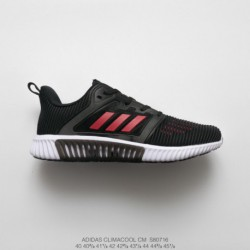 S80716 adidas clima cool cm 2018 deadstock breeze breathable collection  trainers shoes 733125043