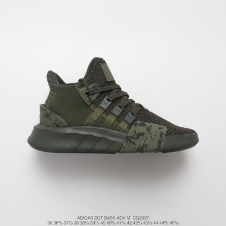 Cq2937 FSR UNISEX Last UNDFTD Crossover Adidas EQT Bask Adidas V Perfect Cleaning Degree Topline Shoes Qc Checking Sea Glass So