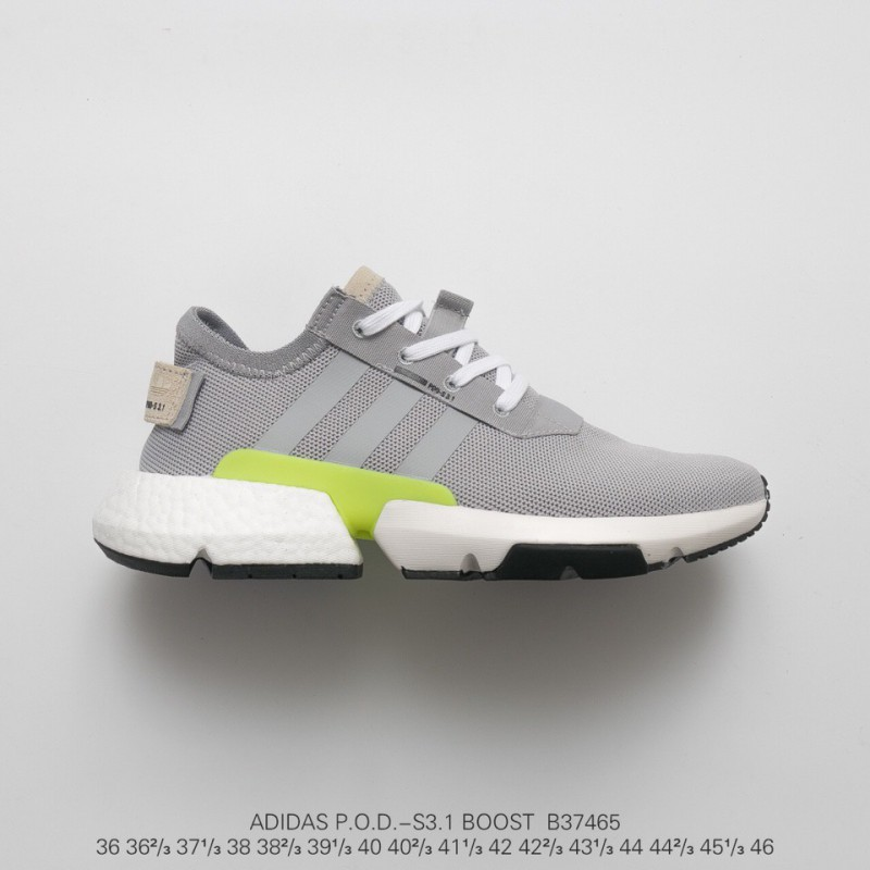 cf32e6cd6 B37465 Deadstock Adidas Originals POD-S3.1 Boost Deadstock Ultra Boost Dash  Sneaker Pale ...