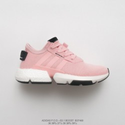 Adidas-Boost-Light-Pink-Buy-Adidas-Crazy-Light-Boost-B37468-Womens-Deadstock-adidas-Originals-POD-S31-Boost-Deadstock-Ultra-Boo