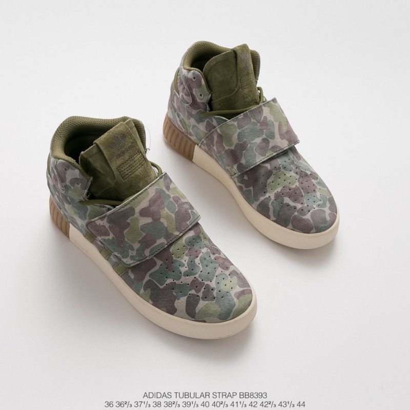 ce7eeff3d0f ... Bb8393 FSR - UNISEX Adidas T Adidas Ultra Boost Ular Invader Strap Small  Yeezy 750 Collection