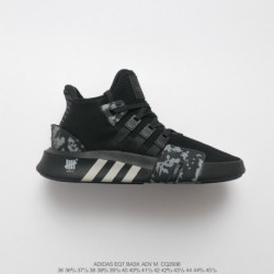 Cq2936 FSR UNISEX Last UNDFTD Crossover Adidas EQT Bask Adidas V Perfect Cleaning Degree Topline Shoes Qc Checking Sea Glass So