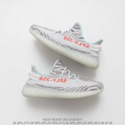 Adidas-Ultra-Boost-350-V2-B37571-Ultra-Boost-YEEZY-350-V2-YEEZY-BOOST-350-V2-Made-with-Primeknit-Flyknit