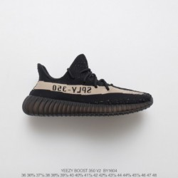 By1604 BASF Ultra Boost Yeezy 350 V2 Yeezy Boost 350 V2 Made With Primeknit Flyknit