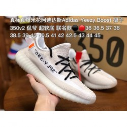 Ultra boost adidas yeezy boost yeezy 350v2 kanye west super soft bottom