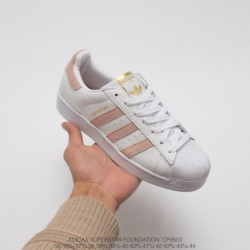 Adidas-Originals-Superstar-Womens-Cheap-Cheap-Adidas-Originals-Superstar-2-CP9503-US-official-website-simultaneously-listed-Adi