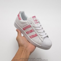 Adidas-Superstar-Half-Heart-Shoes-Adidas-Superstar-Vintage-Shoes-B49320-FSR-Adidas-Originals-Superstar-II-Shell-Heart-Classic-A