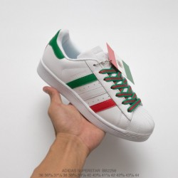 super popular 13ce2 84dad Bb2258 FSR Adidas Superstar Red Green Stripe Environmental Protector