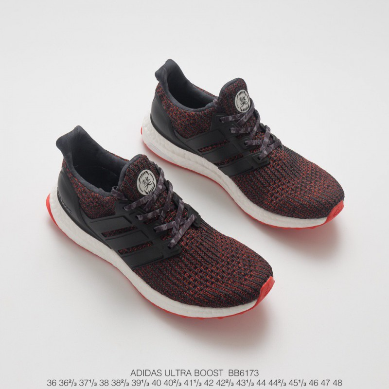 save off 47023 49a27 ... Bb6173 ultra boost collection adidas ultra boost 4.0 year of the year  limited edition overall highlights
