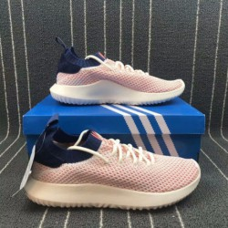 Adidas T Adidas Ultra Boost Alar Shadow VS Small Yeezy Knitting Breathable Trainers Shoes AC8793