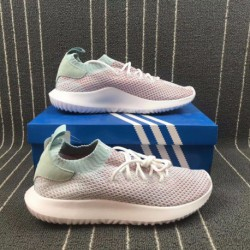 Adidas T Adidas Ultra Boost Alar Shadow VS Small Yeezy Knitting Breathable Trainers Shoes AC8796
