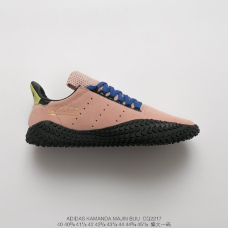 Cq2217 deadstock adidas kamanda avantgarde jogging shoes after launching adidas prophere