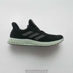 B75942 4D Printing Technology Mens Adidas Futurecraft 4D First Debut For The Exclusive Global Acquisition Of Factory Lacing Sol