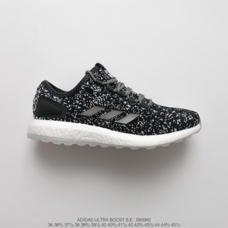 S80980 3-way Crossover Ultra Boost FSR