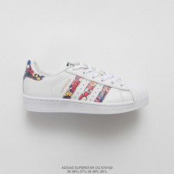 Limited-Edition-Adidas-Superstar-Trainers-Adidas-Superstar-Limited-Edition-2016-S79159-FSR-Womens-adidas-Originals-Supreme-ERST