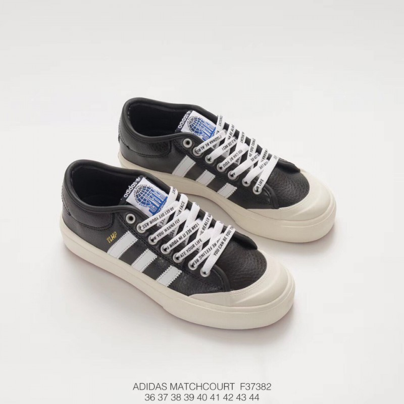best website e3a04 0df9d ... F37382 deadstock listed adidas matchcourt low lacing up skate board  shoes collection ...