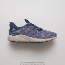Cq0776 FSR Adidas Alphabounce 330 Alpha Cushioning Small Yeezy Trainers Shoes