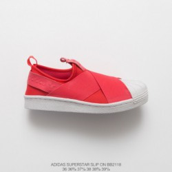 Bb2118 FSR Adidas Originals Superstar Slip-On breathable strap slip-Ons/Loafers shell head skate shoes