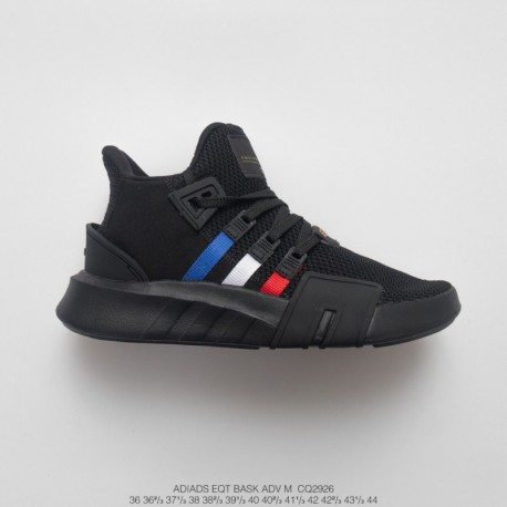 new york 37c07 c680e Adidas Eqt Bask Adv All Black,CQ2926 UNISEX FSR Deadstock Adidas EQT  Basketball Adidas V Collection Street Basketball Short Kni