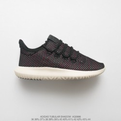 Aq0886 UNISEX Adidast Adidas Ultra Boost ULAR Shadow W Short Version Yeezy