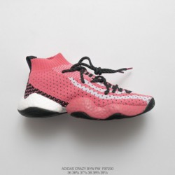 F97230 Trend Dead Ultra Boost Pharrell X Adidas Crazy Byw LVL 1 Pharrell Williams Feet You Wear Collection Flyknit Increase Ult