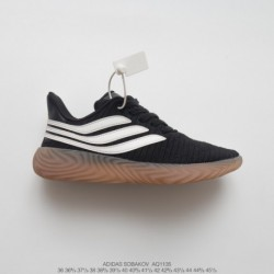 Aq1135 First Small Hot Cake UNISEX Adidas SOBAKOV450 Black Orange Plantation Crepe Deadstock Trainers Shoes