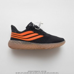 New-Adidas-Sobakov-AQ1136-First-Small-Hot-Cake-UNISEX-Adidas-SOBAKOV450-Black-Orange-Plantation-Crepe-Deadstock-Trainers-Shoes