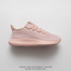 BW1309 Womens FSR Adidas T Adidas Ultra Boost Ular Shadow Knit Lite 350 Knitting Trend All-Match shoes collection full nude pow