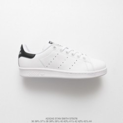 S75076 FSR Value For Money Adidas Stan Smith Collection Classic Skate Shoes
