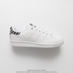 Aq4631 FSR Value For Money Adidas Stan Smith Collection Classic Skate Shoes