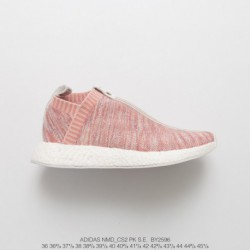 Where-To-Buy-Adidas-Nmd-R2-Adidas-Ultra-Boost-Nmd-R2-BY2596-Ultra-Boost-NMD-CS2-VS