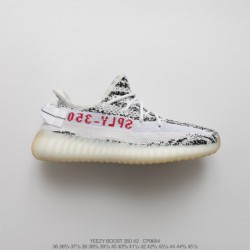 Cp9654 Price: Yeezy 350 V2 Yeezy Boost 350 V2 Made With Primeknit Flyknit