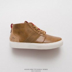 Adidas-Originals-Extaball-Leather-High-Top-Sneaker-M25805-Leather-Upper-Overseas-Shoppe-Edition-Adidas-Army-Tr-Chukka-High-Casu