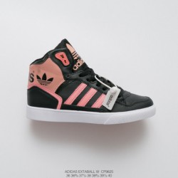 Adidas-Originals-Extaball-Up-CP9625-Upper-FSR-Adidas-Extaball-W-Casual-High-Sports-Skate-shoes