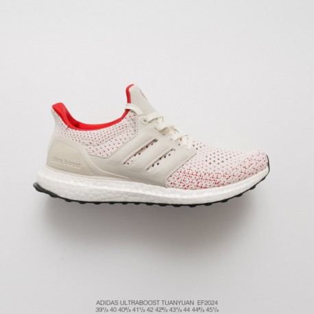 Ef2024 premium ultra boost one-piece Flyknit Technique Adidas Running Ultra Boost VS Tuanyuan 4.0 Ultra Boost All-Match high-El