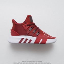 Cq2945 UNISEX Premium FSR Deadstock Adidas Juniors EQT Bask Adidas VJ Basketball Collection Street Basketball Short Knitting Jo