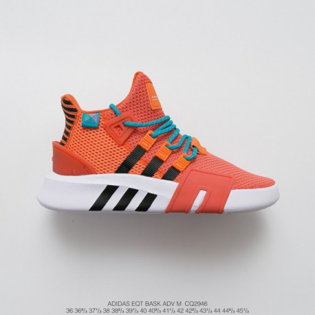 Cq2946 UNISEX Premium FSR Deadstock Adidas Juniors EQT Bask Adidas VJ Basketball Collection Street Basketball Short Knitting Jo