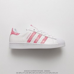 B49320 FSR Adidas Originals Superstar II Shell-Heart classic all-match Vintage Skate Shoes