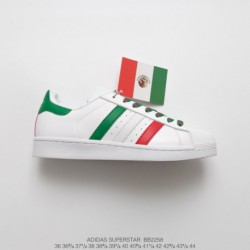 Bb2258 FSR Adidas Superstar Red Green Stripe Environmental Protector