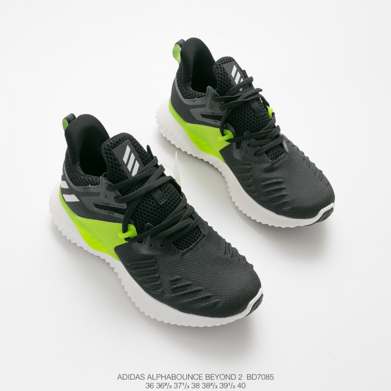 dcb87ac1b7b19 ... Bd7085 Premium Alpha III Official Adidas Alphabounce Hpc Ams 3m  Underply Visible Outside Alpha 330 Small ...