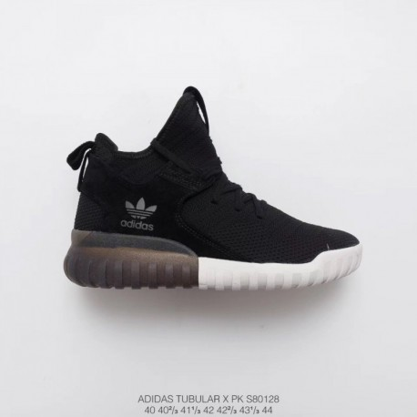 d7556675cf7 New Sale S80128 Premium Adidas T Adidas Ultra Boost ULAR X VS Small Yeezy  Black And White Mens