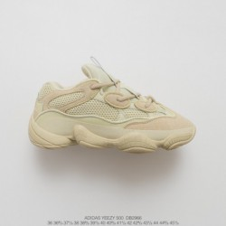 DB2966 Cost-effective Kanye West X Adidas Yeezy 500 Vintage Dad Sneaker All-Match jogging shoes