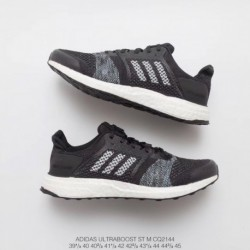 Adidas-Ultra-Boost-Mystery-Gray-Mystery-Blue-Adidas-Ultra-Boost-CQ2144-Ultra-Boost-Adidas-Ultra-Boost-ST-MYSTERY-Breeze-Collect