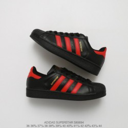Buy-Adidas-Superstar-2-Buy-Adidas-Superstar-Australia-S80694-Upper-Adidas-Shell-Head-Bred-Classic-Look
