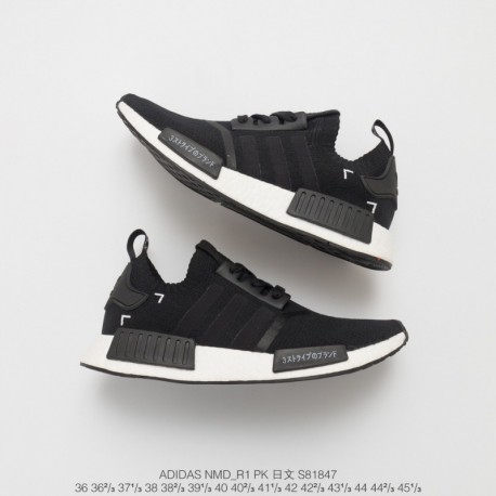 S81847 Ultra Boost Adidas NMD-R1 VS Premium NMD Ultra Boost Black And White Oreo Japanese